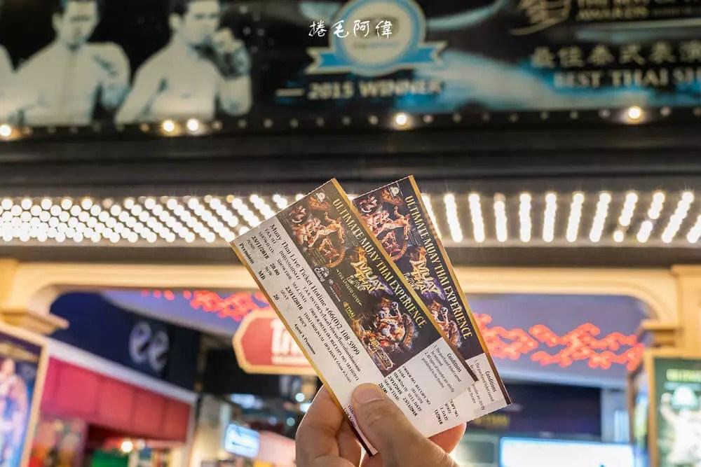 泰拳秀,泰國旅遊,曼谷旅遊,曼谷自由行,Asiatique河濱碼頭夜市,曼谷景點