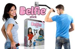 [產品設計]自拍背影神器「BelfieStick」