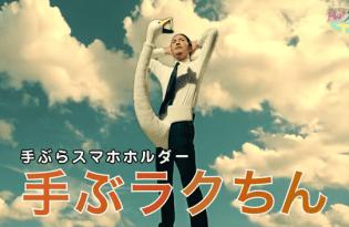 [日本創意設計]毫無羞恥心之終極天鵝版手機架