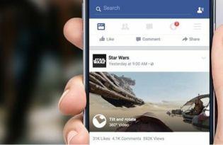 [攝影藝術]Facebook臉書360度環景影片