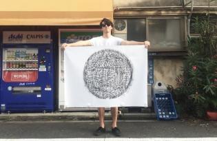 [視覺傳達]法國出品「日本人孔蓋繪畫藝術」