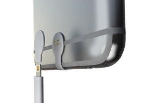 [產品設計]Gecko無線非接觸充電模組