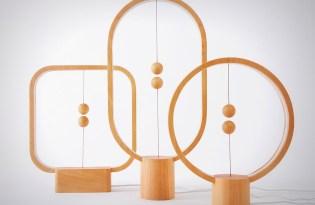[家具設計]台灣出品「the Heng lamp木球懸浮桌燈」
