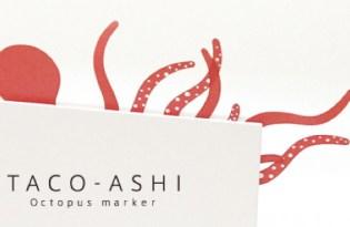 [文創設計]TACO-ASHI 趣味章魚書籤