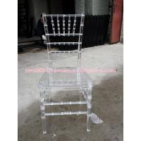 plastic chiavari chairs open back dining room cheap chair modern pc transparent tiffany