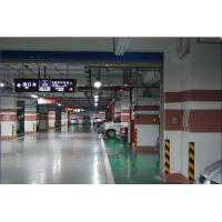 Parking Guidance System PGS Of Item 93472569