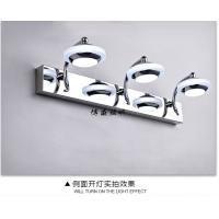 indoor led mirror front lamp of item 102993115