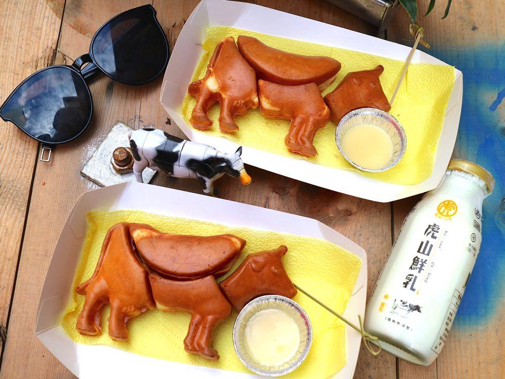 Lubentan|肢牛雞蛋糕,台南貨櫃屋把牛排變成雞蛋糕了!用的還是虎山鮮奶唷!