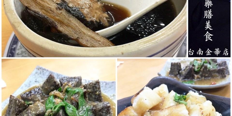 上品養生藥膳美食 台南金華店|開到凌晨三點的藥膳煲湯,台南養生美食推薦