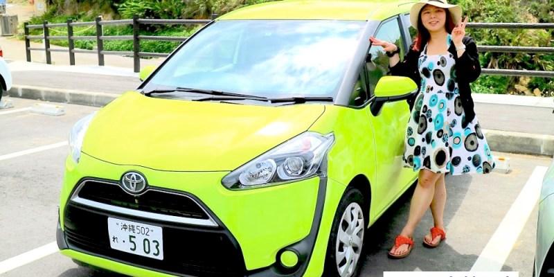 沖繩租車推薦:台灣人開的-DTS大榮租車:自駕旅遊走透透,巨鼠帶你輕鬆玩沖繩 台灣人經營,溝通無障礙