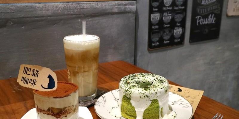 肥貓咖啡館:隱藏在台南神農街內的文青咖啡店 季節限定,夏日風情芒果戚風蛋糕,每日限量提供