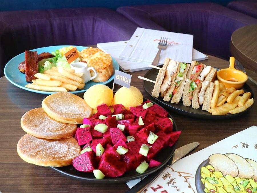 在台南老屋享用清爽美味的早午餐, 現在套餐加購新套餐享優惠折扣 磚塊早午餐,新菜單上市!