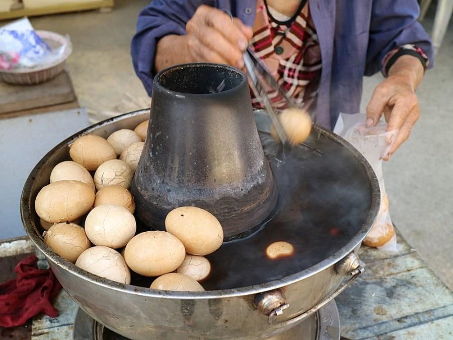 漁光島5元阿婆茶葉蛋:堅持30年不漲價,現在每顆十元,買五送一|台南必去/安平美食/秋茂園