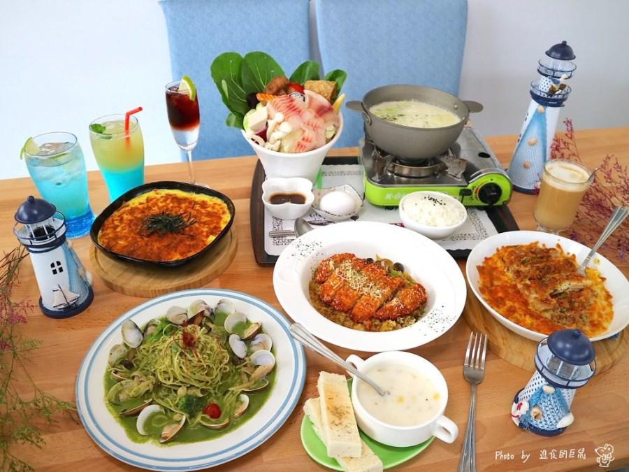 努逗風味館新營店:台南新營區美味平價親子餐廳,義大利麵.燉飯.火鍋通通有,華麗漸層氣泡飲好拍又好喝 熊貓外送