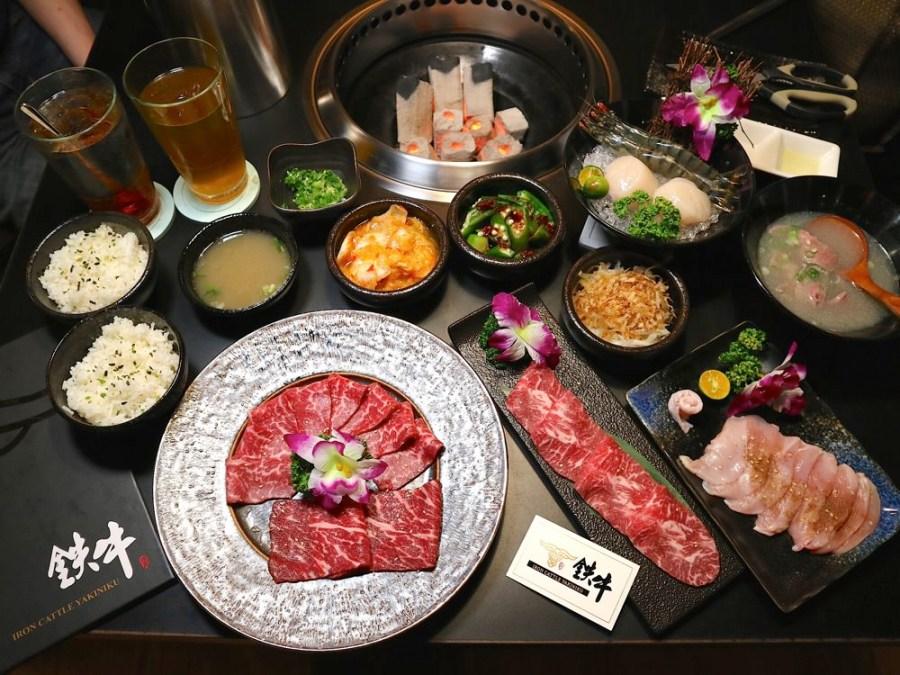 鉄牛燒肉:台南頂級和牛燒肉店/營業至凌晨四點的台南宵夜燒肉店|日本A5和牛.澳洲和牛.冠軍和牛|已歇業