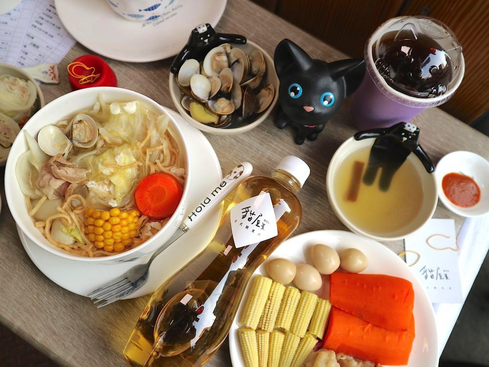 貓屋日式關東煮:永康大灣的美味關東煮、鍋燒麵,柴魚蔬菜湯頭每日新鮮熬煮,現點現煮的暖胃享受 近崑山科技大學