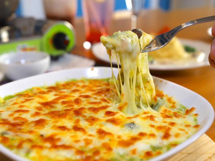 努逗風味館 (嘉義店):嘉義地中海風格餐廳,平價美味的優質享受~火鍋.義大利麵.燉飯.焗烤通通有|每月消費打卡送餐點|嘉義聚餐餐廳推薦.可包場.無障礙空間