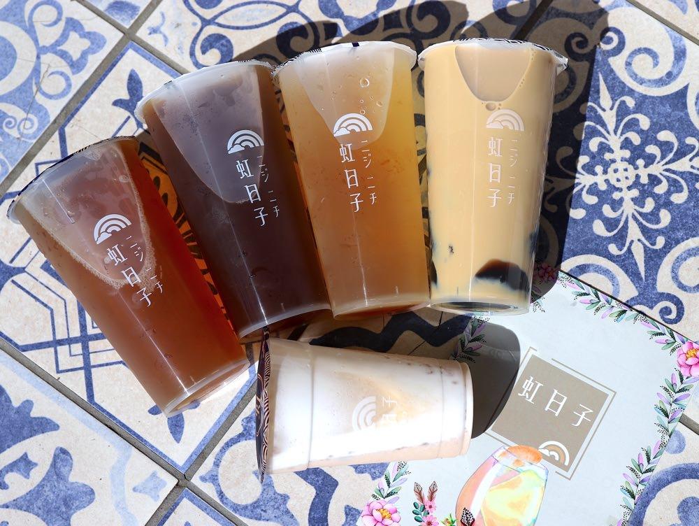 虹日子ニジニチ:台南質感文青風飲料店,讓你喝到純萃好茶.健康手作水果醬.價格平實的果粒飲品|文內含店家最新優惠|台南新市必喝