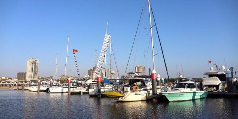 2020亞果遊艇展即將舉辦!每年遊艇大會師-齊聚台南安平區亞果遊艇會,一起吹海風品美食賞遊艇 在台灣就能欣賞無敵海景的安平遊艇碼頭