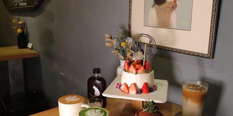 肥貓咖啡:台南超夯創意手工蛋糕預定!限定款草莓戚風蛋糕.草莓生日蛋糕,給你滿滿的酸甜草莓幸福滋味 神農街必去咖啡店推薦