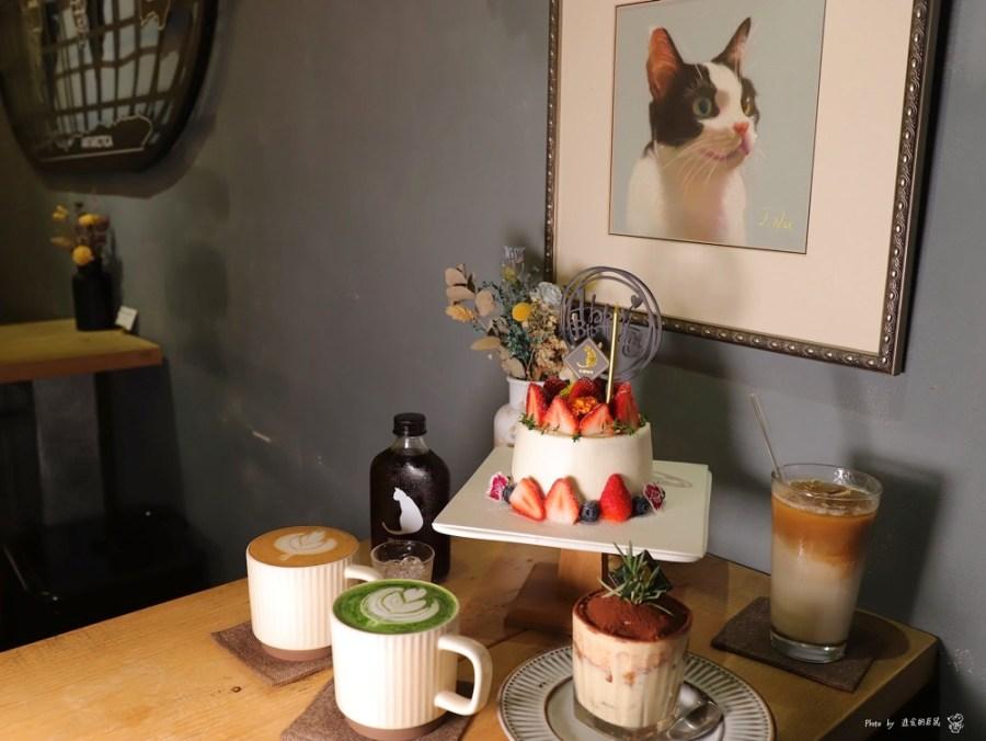肥貓咖啡:2020草莓季來了!限定款草莓戚風蛋糕.草莓生日蛋糕,給你滿滿的酸甜草莓幸福滋味 神農街必去咖啡店推薦