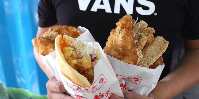 炸蛋蔥油餅-竹力亭:台南最厲害的炸蛋蔥油餅底家!超大雞排、台南虱目魚條給它夾進去,變成全台最厚、最大份的蔥油餅,挑戰你的張口極限!|台南永康區美食.台南午茶推薦