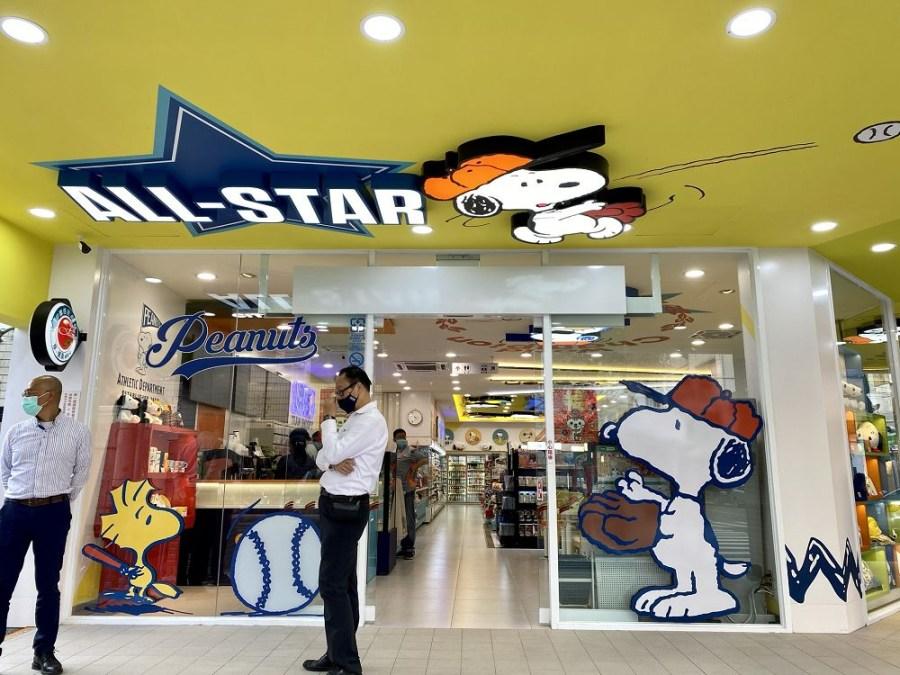 史努比來台南啦!!! 7-11台南康樂門市-SNOOPY史努比聯名主題門市3號店就在台南/近河樂廣場.正興街