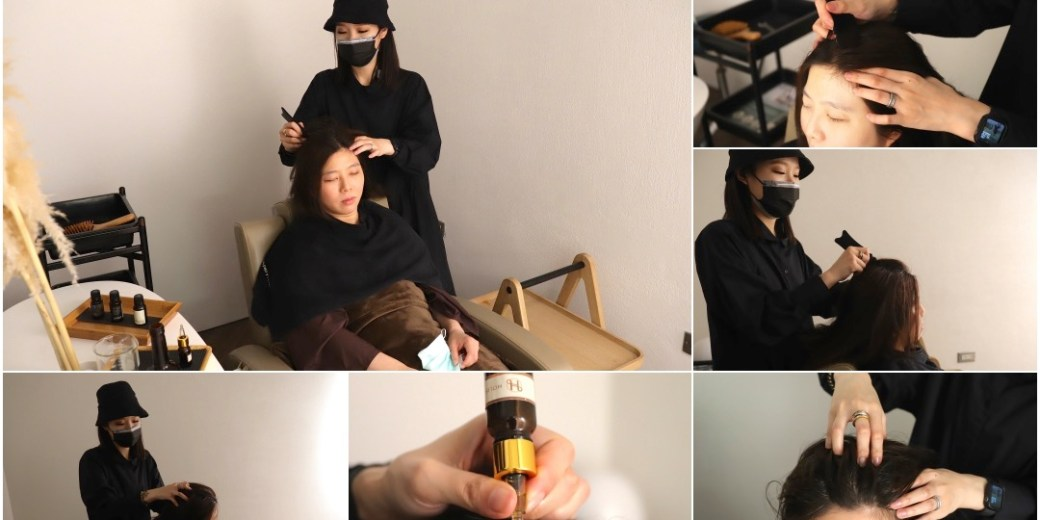 HAPPY HAIR台南新天地:帶媽媽一起來個舒服的頭皮護理.排毒舒壓課程~頭皮鬆了.全身也放鬆了|台南美髮店髮廊推薦.近新光三越台南西門店