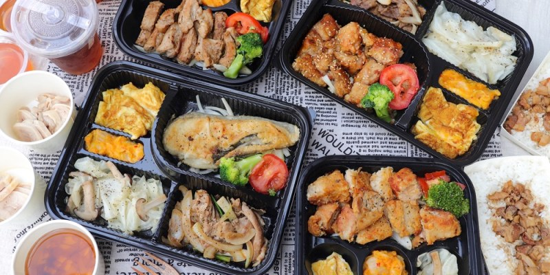 福豆屋-安平店:鐵板燒餐盒新推出!!!只要168元起就能宅在家享用美味的鐵板燒.加價59元升級套餐還多一道鐵板主食.肉燥飯.鐵板起司蛋.甜點.飲料