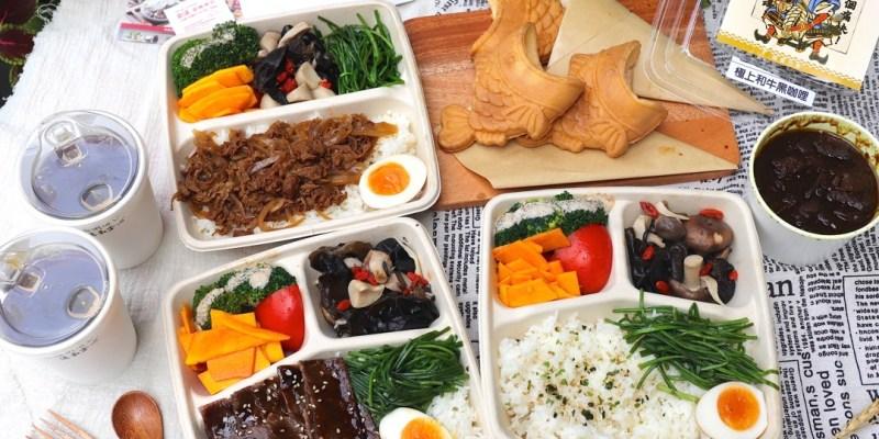和牛涮 日式鍋物放題 台南中華西店:王品集團旗下的和牛涮涮火鍋吃到飽也推出外帶定食.和牛鍋物.讓你宅在家也能吃好又吃飽 台南外帶外送美食推薦.Uber eats