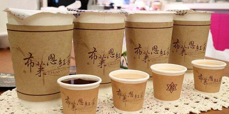 (台南。中西區美食)布萊恩紅茶(台南忠義店):頂級風味茶飲。紅茶界的清流。|台南必喝紅茶|近成功路口,台南火車站,赤崁樓|