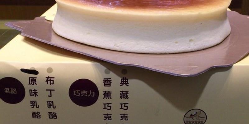 (台南。仁德美食) BANANA烘培:【超好吃的 輕乳酪蛋糕】