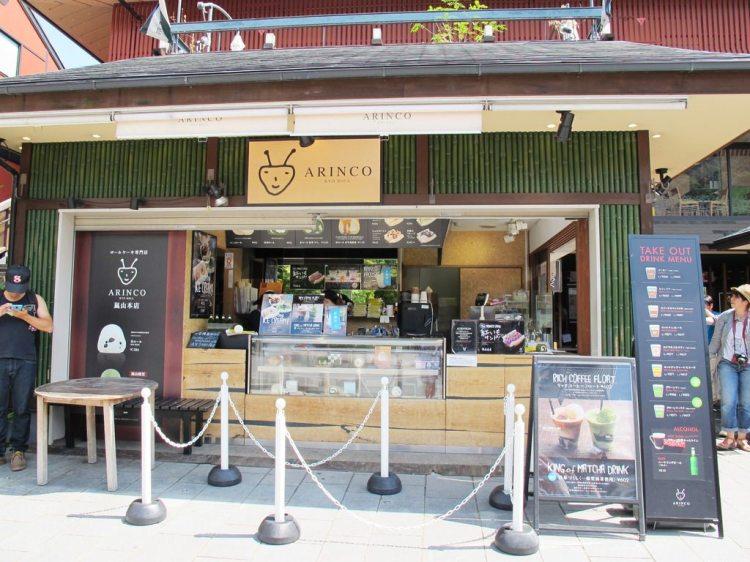 (日本旅遊/京都)嵐山車站必吃-甜點咖啡店:ARINCO|嵐電,嵐山駅,自由行
