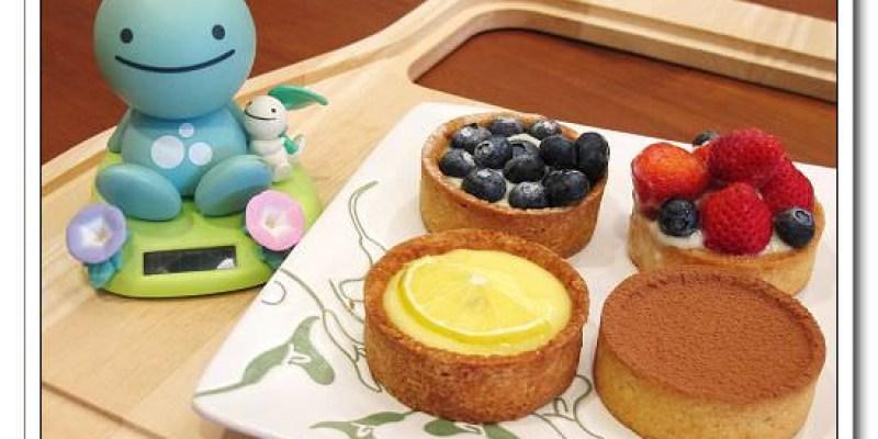 (台南。純手工甜點。宅配/自取) Mei Mei Baking。天然手工之作,幸福水果塔。滿滿水果,吃了甜蜜蜜的愛心甜點。