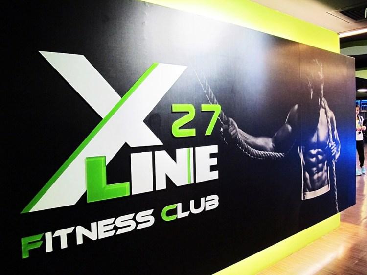 (台南。永康區健身房)X-Line27健康俱樂部-台南大灣店 運動 享瘦 健康飲食專業諮詢 