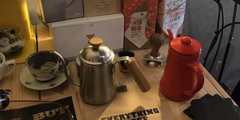 (台南。中西區美食)隱身巷弄內的小小咖啡店,靜靜地享受在咖啡香滿溢氛圍@Everything Coffee 任事咖啡 西門路二段巷弄內 蝸牛巷口 