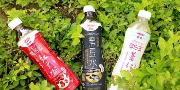(全台通路。健康飲品) 愛健薏仁水。黑豆水。紅豆水:健康飲品新感受,無糖配方輕享受。清爽飲品搭配,解油膩的養生美容好幫手!|東方健康飲品新潮流|