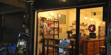 Kaffuns Brew Coffee 極萃咖啡:新美街質感咖啡廳,全店堅持使用精品咖啡豆,單一價$130|皇家哥本哈根手繪唐草瓷器|茶道用日本京都宇治抹茶|冷萃咖啡|氮氣咖啡|櫻桃果乾茶|法國法芙娜100%可可