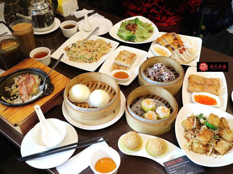 (台南。北區美食)靖波門港式茶餐廳:在台南就能吃到媲美米其林一星的港式小點,燒臘雙拼/流沙包/黯然銷魂飯 通通有!|讓你品嘗正港的港茶|家庭聚餐港點推薦|近台南好市多,武聖夜市|