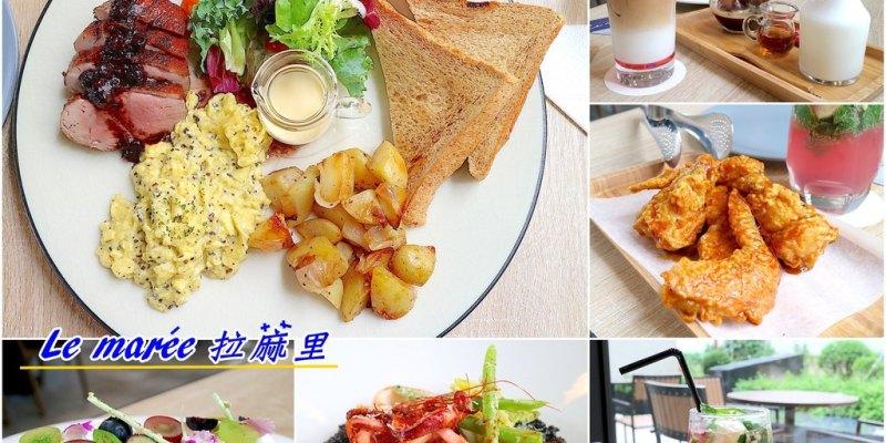 (台南。新營區美食)巷弄內的CP值超高法式餐廳,藍帶進修主廚親自料理,為你呈上一道道擺盤漂亮又超好吃的法國料理@Le marée 拉蔴里 新營聚餐推薦 內附完整菜單