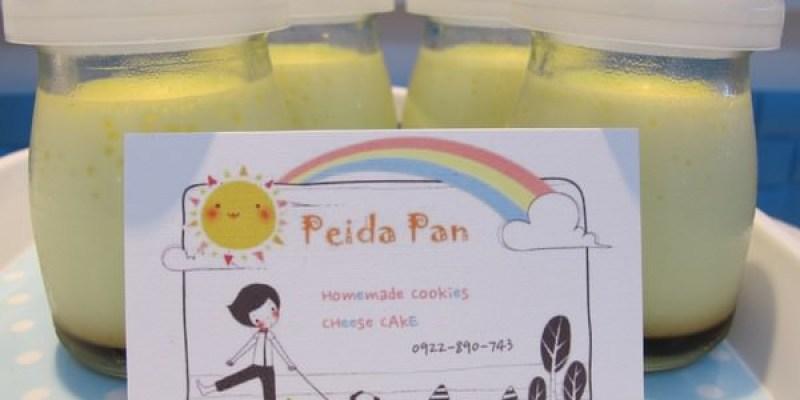 Peida Pan 烘焙坊:台南新甜品~ 香濃牛奶香草布丁