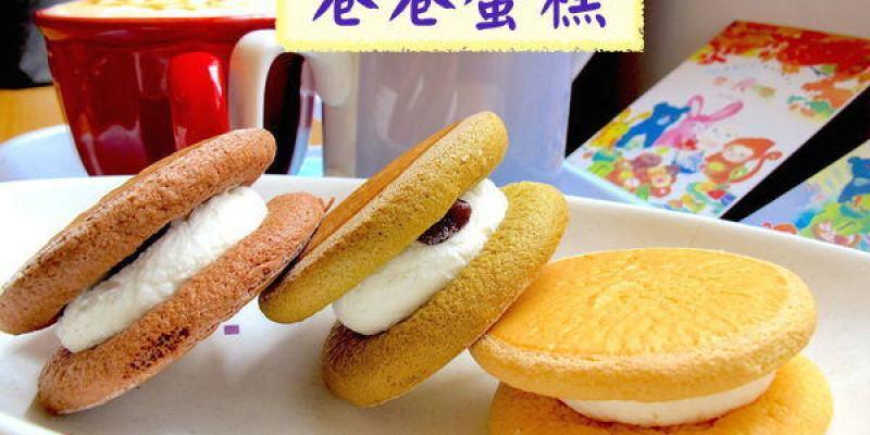 (全台宅配美食)『卷卷蛋糕』甜蜜 X 夢幻下午茶點 生乳銅鑼燒 OREO冰炫風生乳卷 愛評體驗團 