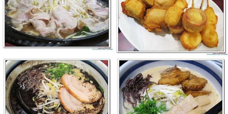(台南。東區美食)山小屋 Yamagoya Taiwan/台南。來自日本九州的好味道。道地福岡拉麵,不用飛到日本,台南就吃得到囉!