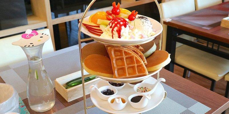 (台南。東區美食)英式午茶三層式的歡樂鬆餅家族,一次吃到四種口味,一起來開鬆餅派對吧!@I coffee 愛咖客咖啡館|自烘咖啡豆,酵素鬆餅|東區隱藏版咖啡店|