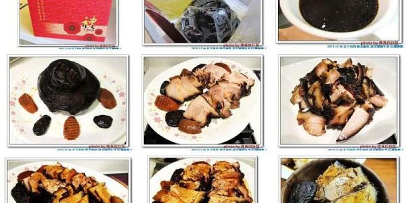 (台南。安平區美食)『食下有約 想法廚房』歲末團圓年菜[花雕蹄膀] 火熱預購ing