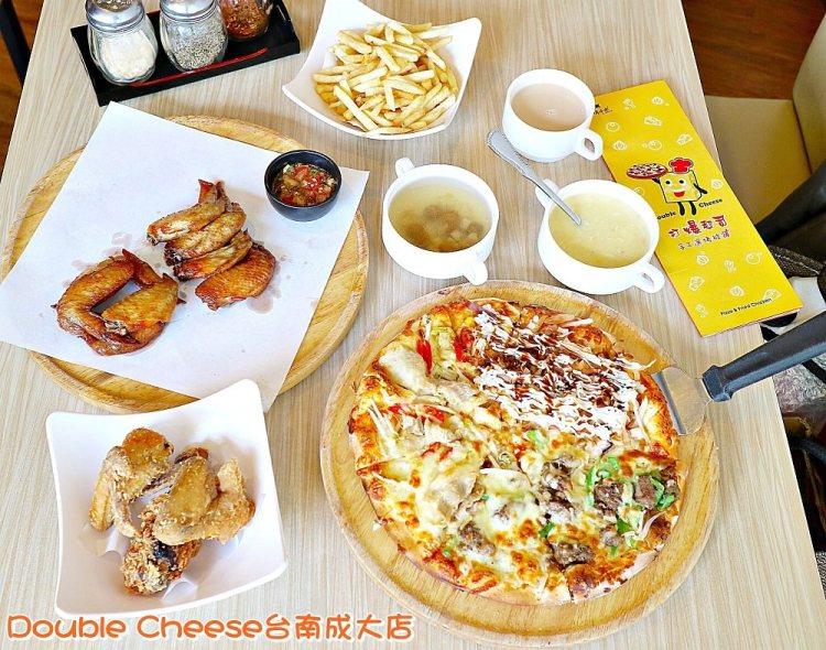 Double Cheese台南成大店|打爆起司手工窯烤Pizza,炸雞,義大利麵,燉飯吃到飽|