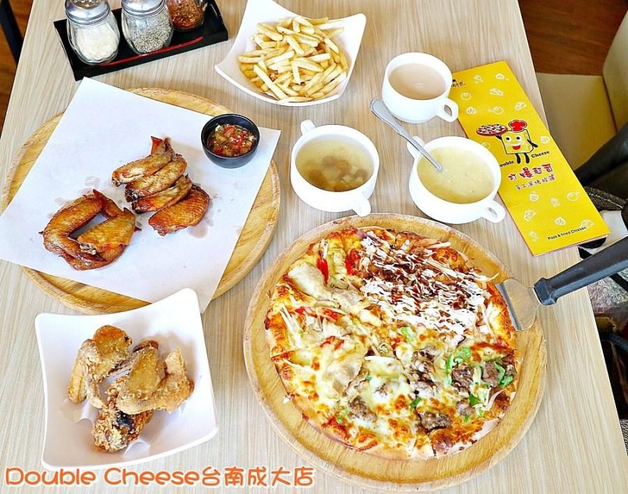 Double Cheese台南成大店 打爆起司手工窯烤Pizza,炸雞,義大利麵,燉飯吃到飽 