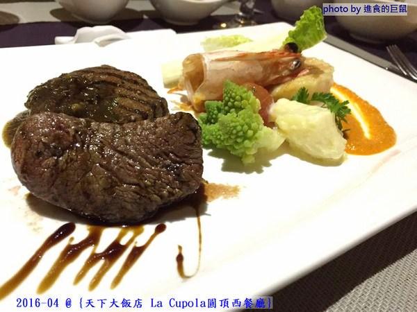 天下大飯店 La Cupola圓頂西餐廳:台南在地老牌飯店。八樓圓頂西餐廳_老餐廳新菜色,提供給您最精緻美味的主餐&吃到飽沙拉吧。讓你吃巧又吃飽!