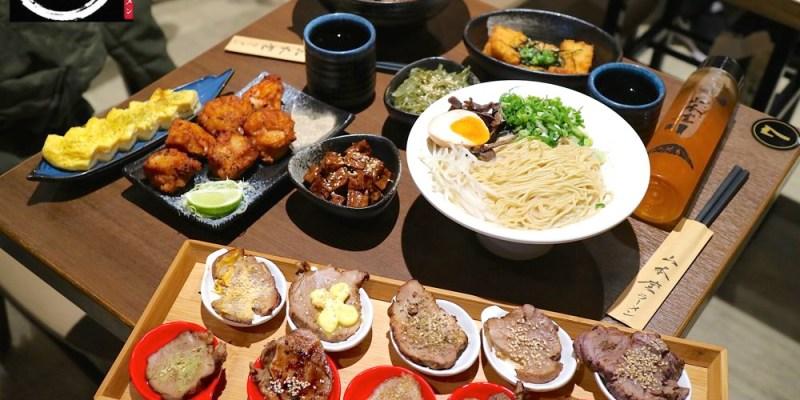 山禾堂日式拉麵-台南館 最新推出「十色叉燒拉麵」讓你品嘗多種風味叉燒,還有「雨滴蛋糕」跟「花見糰子」讓你感受濃濃的日本風味~