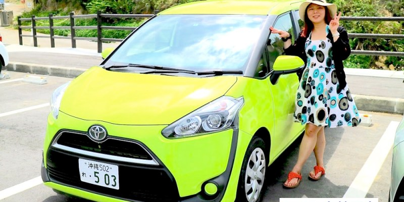 沖繩租車推薦:台灣人開的-DTS大榮租車:自駕旅遊走透透,巨鼠帶你輕鬆玩沖繩|台灣人經營,溝通無障礙